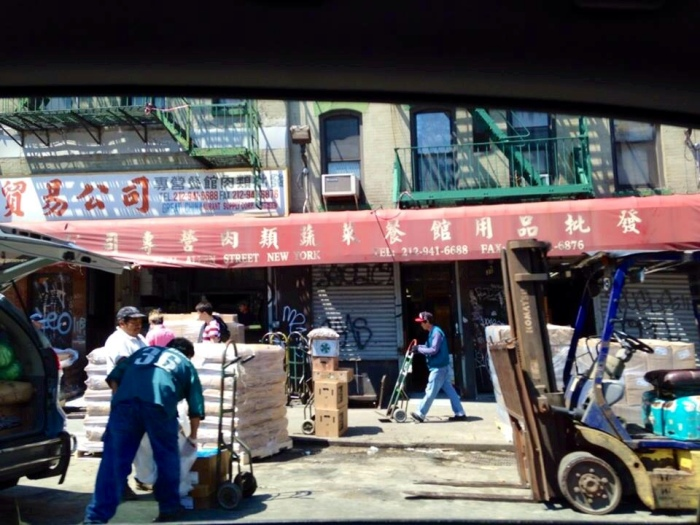 NYC CHINA TOWN 1