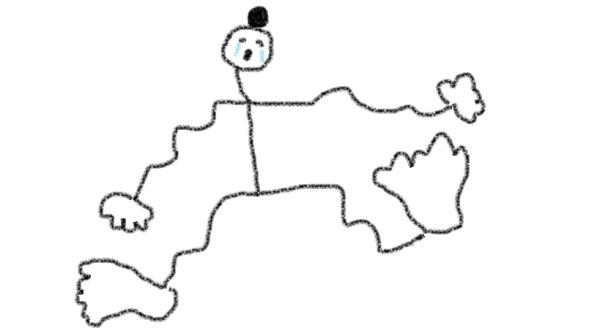 Me, post-Bao. This is a figure-flattering interpretation.